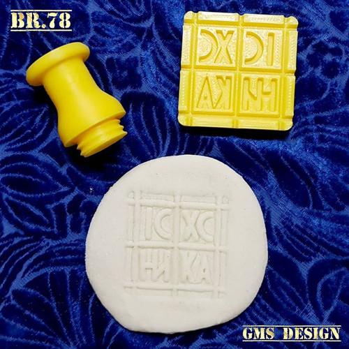 Serbian Bread Stamp/ Cookie Cutter- ICXC