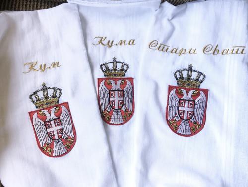 White Embroidered Serbian Wedding Sashes: 3PC Set