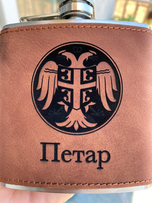Personalized Serbian Coat of Arms Leather Flask- 6 oz.