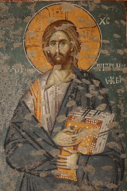 Prizren Icon of Christ