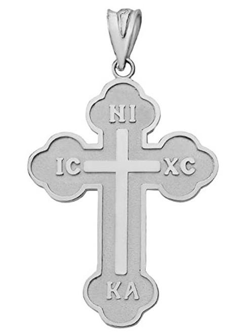 """Sterling Silver Byzantine Style Baptismal Cross- 1 1/4"""""""