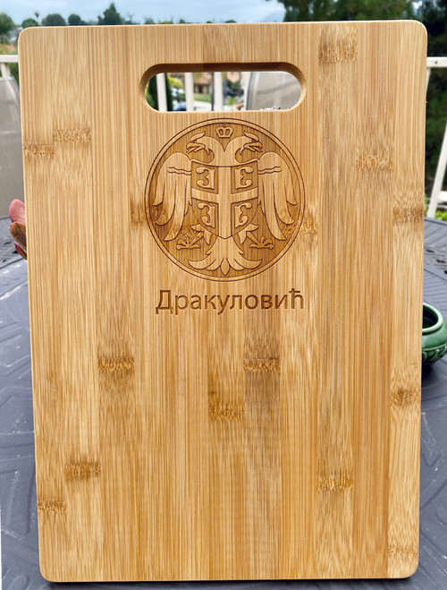 Personalized Serbian Crest Bamboo Cutting Board- IN ANY LANGUAGE
