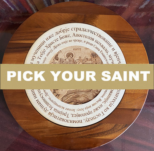 Pick-Your-Saint Engraved Acacia Wood Slava Kolach Plate