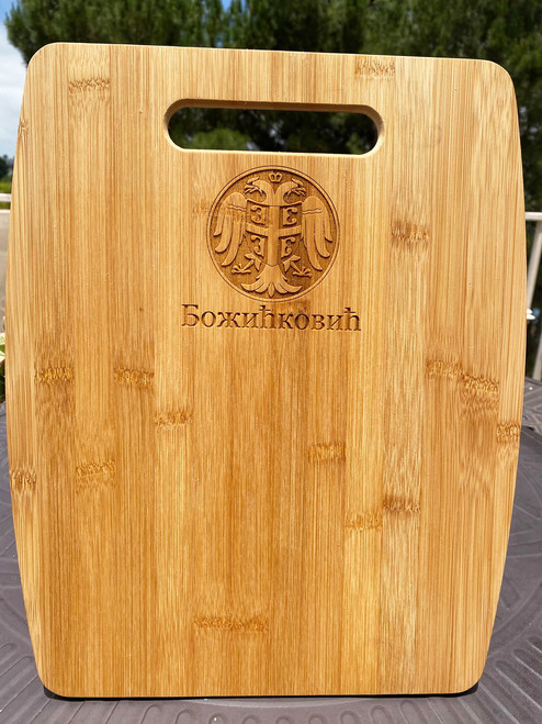 Personalized Serbian Crest Arc Bamboo Cutting Board- IN ANY LANGUAGE