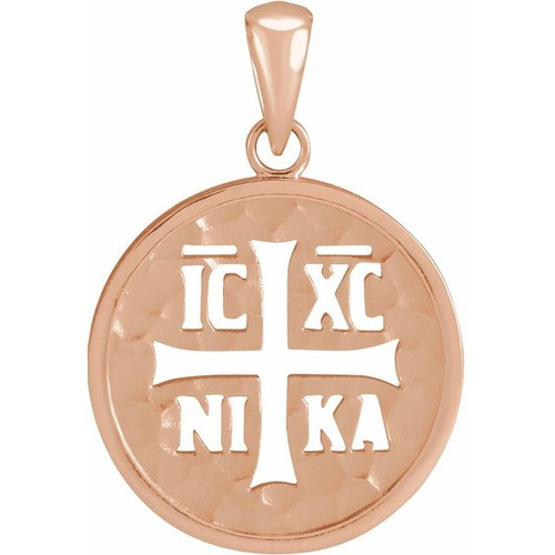 ICXC Cut-Out Round Medallion: in Gold/Silver/Platinum Finishes