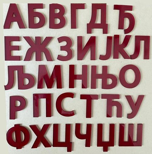 Serbian Cyrillic Magnetic Refrigerator Azbuka Alphabet Set