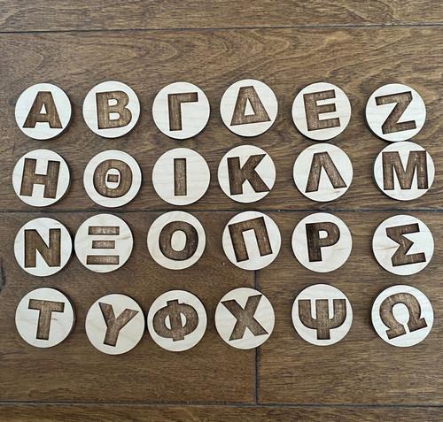 Greek Wooden Magnetic Refrigerator Alphabet Set
