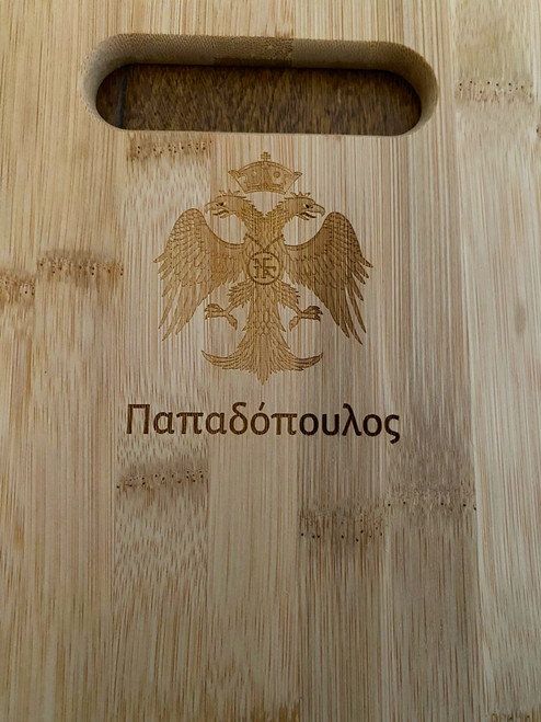 Personalized Greek Byzantine Eagle Bamboo Cutting Board- IN ANY LANGUAGE