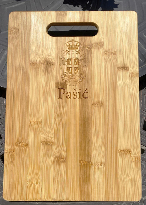 Personalized Serbian Eagle Bamboo Cutting Board- IN ANY LANGUAGE