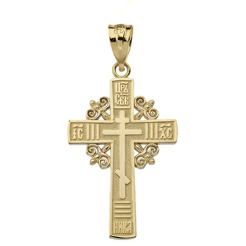 10KT Yellow Gold Car Slavi Orthodox Cross