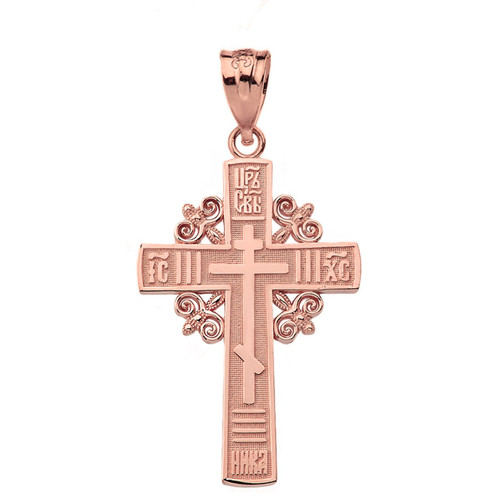 14KT Rose Gold Car Slavi Orthodox Cross