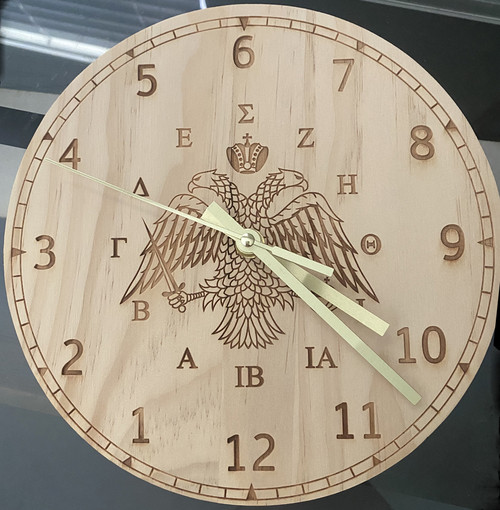 Mt. Athos Byzantine Time Wall Clock