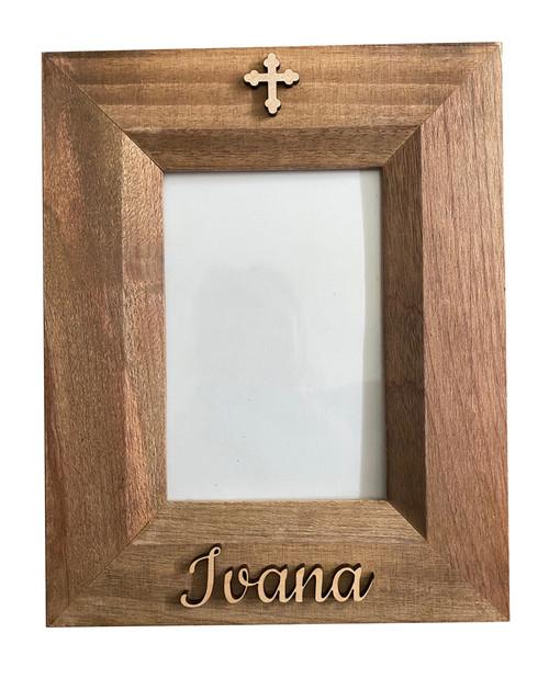 Personalized Baptismal Photo Frame- Style II
