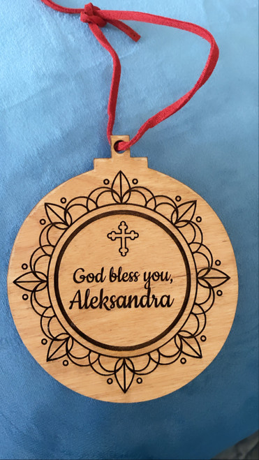 Personalized Message Orthodox Christmas Ornament