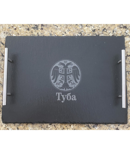 Personalized Serbian Crest Slate Serving Tray- IN ANY LANGUAGE