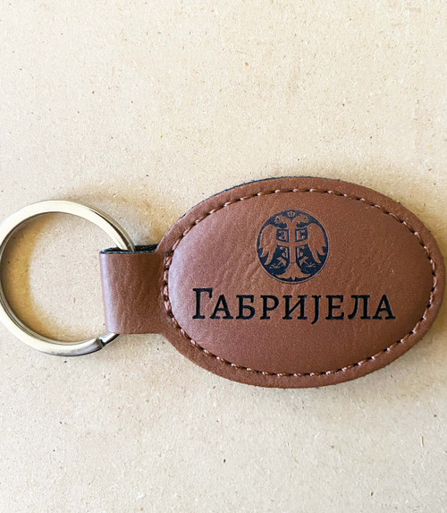 Personalized Serbian Grb Leather Keychain- IN ANY LANGUAGE