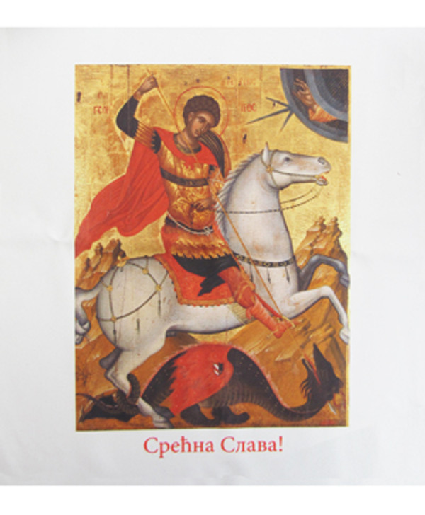 St. George Icon Slava Kolach Cloth