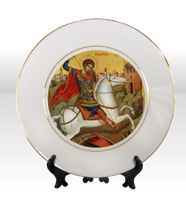 """8 1/4"""" Porcelain Icon Plate with 24K Gold Trim: St. George"""