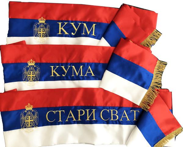 Gold-Trimmed Trobojka Serbian Wedding Sashes: 3PC Set