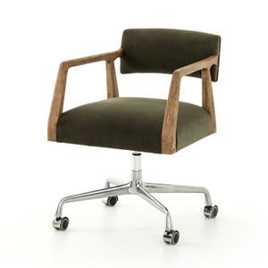 Tyler Modern Velvet Loden Office Desk Chair
