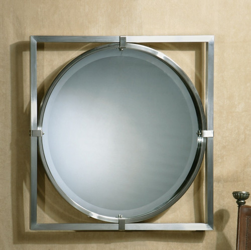 Kagami Contemporary Wall Mirror