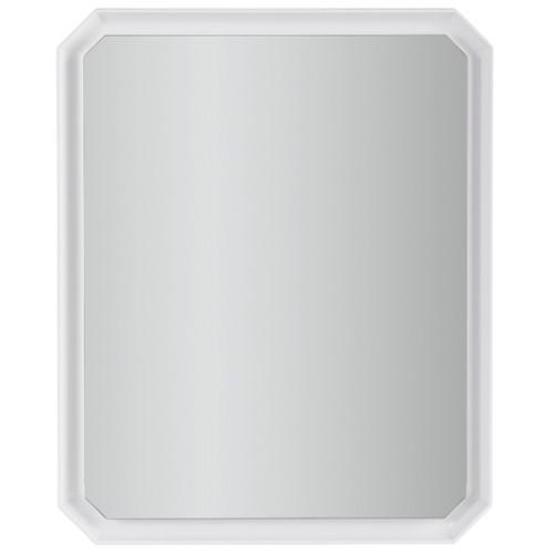 Studio White Lacquer Frame Mirror