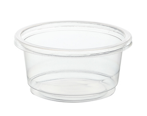 .75 oz Clear PP Portion Cup (2500/Case)