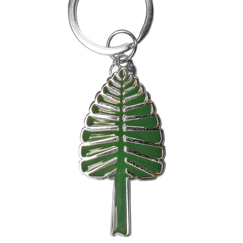 Green lone pine key chain with key ring