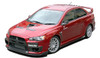 Charge Speed Bottom Line Type-2 Front Lip: Carbon - Mitsubishi EVO 10