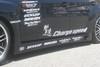 Charge Speed FRP Side Skirts - Subaru WRX STi GR