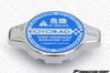 Koyo Radiator Blue Hyper Cap - Scion FR-S / Subaru BRZ 1.3 Bar