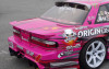 Origin S13 Coupe Trunk wing Type 2 - New!
