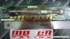 Megan Racing Rack Ends - Nissan 350Z