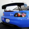 Voltex Type 1S Wing - FRP 1460mm