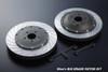 MIINES - Big Brake Rotor Kit (REAR) R35 GTR