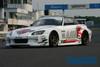 Volk Racing CE28N