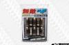 MUTEKI SR48 Super Tuner Lug Nut Chrome Titanium