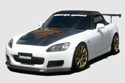 Charge Speed Zenki Bottom Line Front Lip: Carbon - Honda S2000 AP1