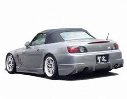 Charge Speed Rear Bumper: FRP - Honda S2000 AP1/2