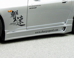 Charge Speed Side Skirts: FRP - Honda S2000 AP1/2