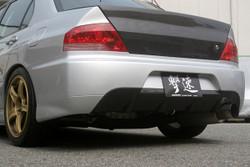 Charge Speed OEM JDM Rear Bumper w/ Carbon Center Diffuser - Mitsubishi EVO 9
