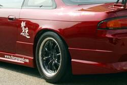 Charge Speed Zenki / Kouki Rear Fenders (Pair): 50mm Wide Body, FRP Material - Nissan 240SX S14