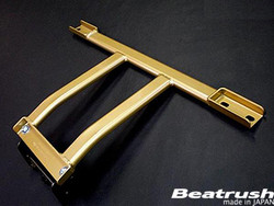 Beatrush Rear Performance Bar Honda S2000 2000-2009 AP1/2