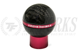 KEY'S RACING Carbon Fiber Shift Knob - Scion FRS/Subaru BRZ