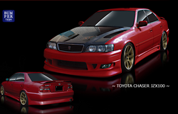 Origin Toyota Chaser Stream Line Side Skirts - JZX100