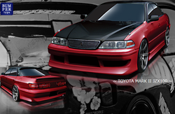 Origin Toyota Mark II Stylish Side Skirts - JZX100