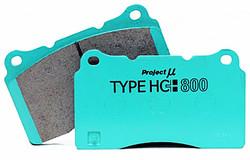 Project Mu HC+800 Brake Pads Nissan Skyline GTR R32 (89-93) - Front