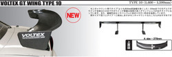 Votlex Type 10 GT Wing