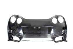 N-Tune Full Carbon Fiber Rear Bumper / Carbon Fiber Rear Under Skirt - Nissan GT-R 09-16 R35