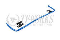 CUSCO 24MM HOLLOW FRONT SWAY BAR - 16-17 MAZDA MIATA MX-5